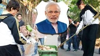 Amitabh Bachchan Supports Narendra Modi's 'Swachh Bharat Abhiyaan'