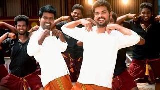 Oru Oorula Rendu Raja Tamil Trailer | Vemal, Priya Anand