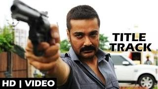 Force Title Song | Force Movie | Prosenjit Chatterjee | Arpita Chatterjee | Raja Chanda | 2014