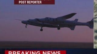 Virgin Galactic was too eager with spacecraft