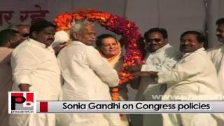 Sonia Gandhi - a great mass leader who always fights for people's genuine rights