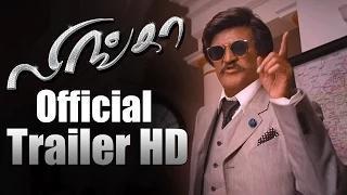 Lingaa (Tamil Trailer) - Rajinikanth | KS Ravi Kumar | Sonakshi Sinha | Anushka Shetty | AR Rahman