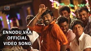 Ennodu Vaa (Official Tamil Video Song) - Thirudan Police | Dinesh, Vijay Sethupathi (Guest Appearance)