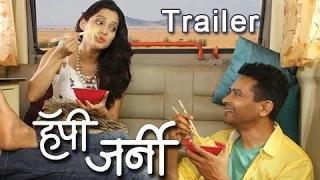 Happy Journey - Marathi Movie Trailer - Atul Kulkarni, Priya Bapat, Pallavi Subhash