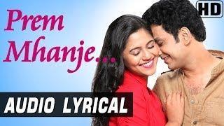 Prem Mhanje With Lyrics - Pune Via Bihar - Umesh Kamat - Mrunmayee - Ranvir - Chang