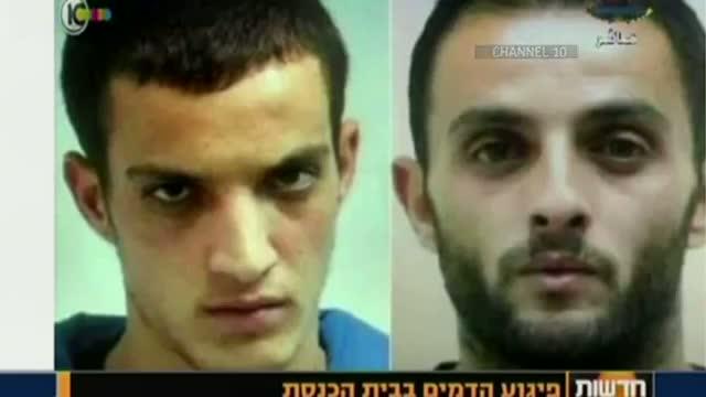 Four Killed in Jerusalem Synagogue Attack