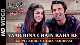 Yaar Bina Chain Kaha Re Song - Main Aur Mr.Riight (2014) - Shenaz & Barun Sobti | Bappi Lahiri
