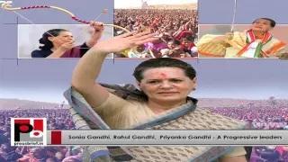 Sonia Gandhi, Rahul Gandhi & Priyanka Gandhi - charismatic and matured Congress leaders