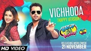 Vichhoda (Happy Version)   Amrinder Gill   Happy Go Lucky   Punjabi Songs 2014 Latest