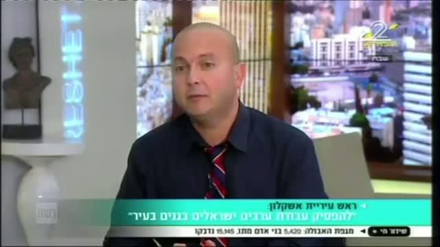 Israel to Demolish Homes of Synagogue Attackers