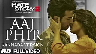 Aaj Phir Tumpe (Kannada Version) - Hate Story 2 - Ft. Hot Surveen Chawla | Aman Trikha, Khushbu Jain