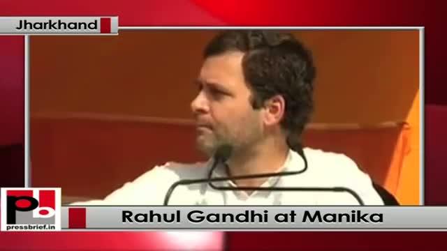 Rahul Gandhi at Manika in Jharkhand attacks Modi's acche din promise