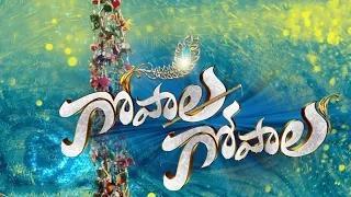 Gopala Gopala Motion Poster - First Look | Venkatesh, Pawan Kalyan, Shriya Saran