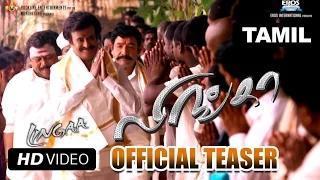 Lingaa (Telugu Trailer) - Rajinikanth | KS Ravi Kumar