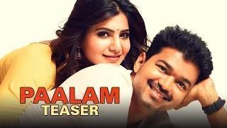 Kaththi | Paalam Official Song Promo | Vijay, Samantha Ruth Prabhu | A.R. Murugadoss, Anirudh