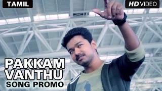 Kaththi - Pakkam Vanthu Official Song Promo | Vijay, Samantha Ruth Prabhu | A.R. Murugadoss, Anirudh