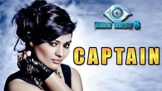 Bigg Boss 8: Renee Dhyani Is the New Captain