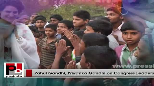 Young and energetic Congress leaders - Rahul Gandhi and Priyanka Gandhi Vadra