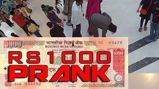FUNNY PRANKS IN INDIA -1000 RUPEE NOTE DROP PRANK (SOCIAL EXPERIMENT) - NEW VIDEOS - INDIAN PRANKS