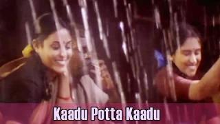 Kaadu Potta Kaadu | Bharathiraja | Malaysia Vasudevan | A.R.Rahman | Karuthamma (Tamil Song)