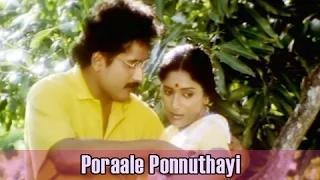 Poraale Ponnuthayi | Bharathiraja Hits | Sujatha Hits | A.R.Rahman Hits | Karuthamma (Tamil Song)