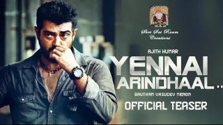 Yennai Arindhaal Tamil Teaser - Ajith, Gautham Menon, Harris Jayaraj, Trisha, Anushka