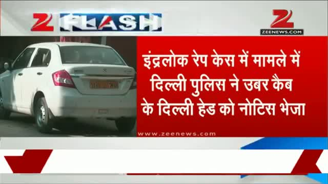 Uber Delhi cab rape case: Search on to trace the accused video