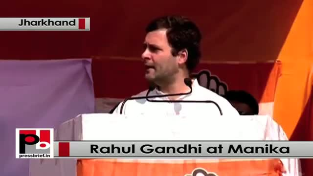Jharkhand polls: Congress works for all sections of society: Rahul Gandhi in Manika