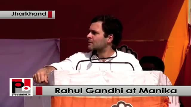 Jharkhand polls: Rahul Gandhi attacks Modi govt in poll rally in Manika