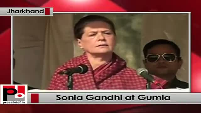 Jharkhand polls: At Gumla, Sonia Gandhi blames BJP for Maoist crisis in Jharkhand