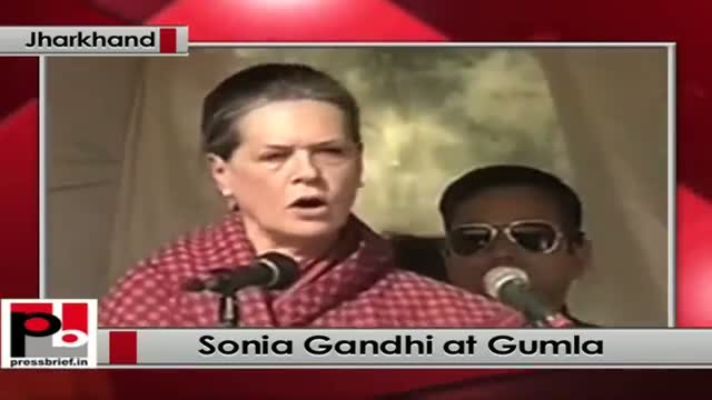 Jharkhand polls: At Gumla, Sonia Gandhi hits out at BJP for state's pathetic affairs