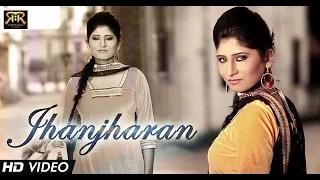 Jhanjharan - New Punjabi Songs 2014 | Dev Maharaja