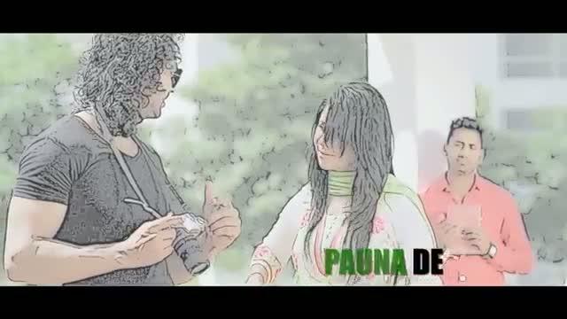 Pagalpan - Lyrical Video | Roop Bapla | Brand New Punjabi Songs 2014