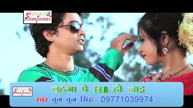Dil dhadke nain mila ke - Bhojpuri hot video song | Chun Chun Singh