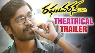 Dhanush's Raghuvaran B.Tech Theatrical Trailer - Amala Paul | Anirudh | VIP