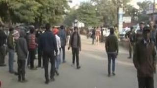 Bomb Scare At Gurgaon's Huda City Centre Video