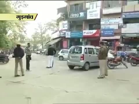 Gurgaon business complex evacuated after bomb scare video