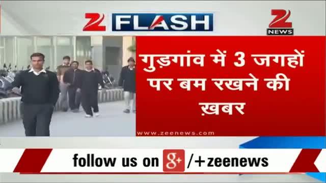 Bomb scare at Gurgaon's Huda City Centre Metro Station Video