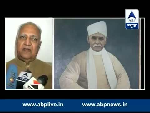 Girdhar Malviya applauds Pt. Madan Mohan Malviya for his work, says its well deserved