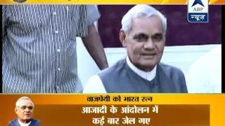 Atal Bihari Vajpayee, Pt. Madan Mohan Malviya to be honoured with Bharat Ratna Video