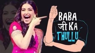 Dolly Ki Doli's NEW SONG 'Babaji Ka Thullu'