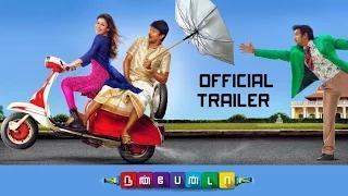 Nannbenda Trailer 2014 - Udhayanidhi Stalin, Nayanthara, Santhanam