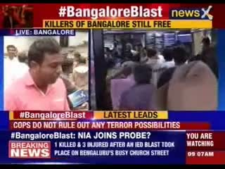 Bangalore bomb blast: Churst Street IED explosion killed one woman, 3 injured video