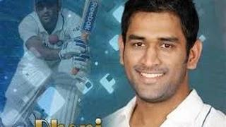 Mahendra Singh Dhoni Retires from Test Cricket Video