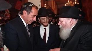 The Lubavitcher Rebbe with Governor Mario Cuomo Video