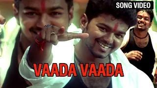 Vaada Vaada (Song Video) - Sivakasi