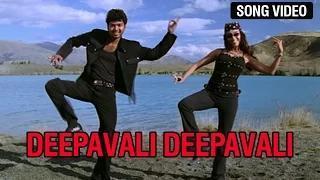 Deepavali Deepavali (Song Video) - Sivakasi