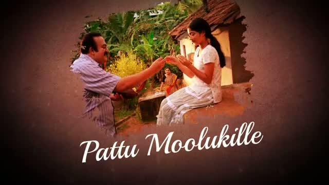 Kanmaniye Full Song with Lyrics | Mili Movie | Nivin Pauly, Amala Paul (Malayalam Movie)