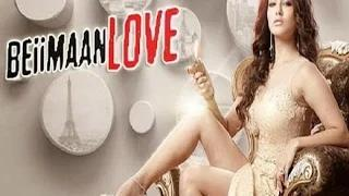 """Sunny Leone Hot & $exy Look in """"Beimaan Love"""" Movie First Look Poster"""