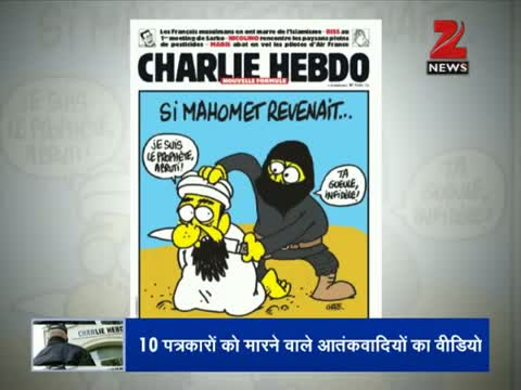 Watch the controversial cartoon published by Charlie Hebdo Video